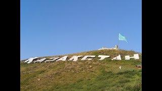 кАК ПРОШЛА ПОЕЗДКА В Усть-Каменогорск? ЧТО ЖЕ ТАМ ИНТЕРЕСНОГО? СМОТРИТЕ В ВИДЕО