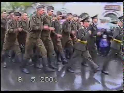 09.05.2001 День Победы Камышлов Свердловская область