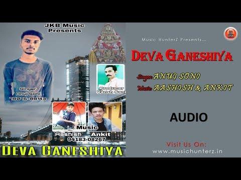download Deva Ganeshiya | Anuj Soni | Aashish & Ankit