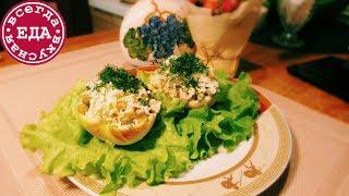 Овощной салат в яблоках С СЫРОМ И ЯЙЦОМ | Всегда Вкусная Еда