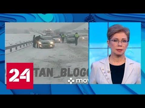 """""""Погода 24"""": штормовые предупреждения действуют в южных регионах России - Россия 24"""