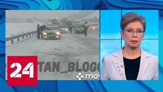 Погода 24 штормовые предупреждения действуют в южных регионах России - Россия 24
