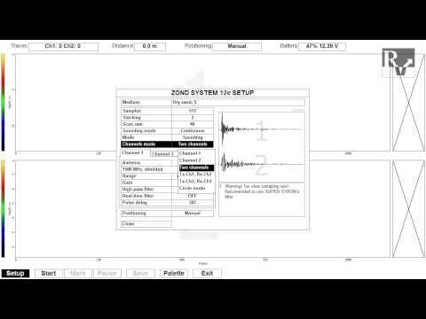 GPR Data Acquisition Setup