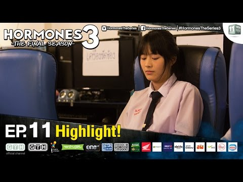 แกล้งป่วย ? Hormones 3 EP.11 Highlight