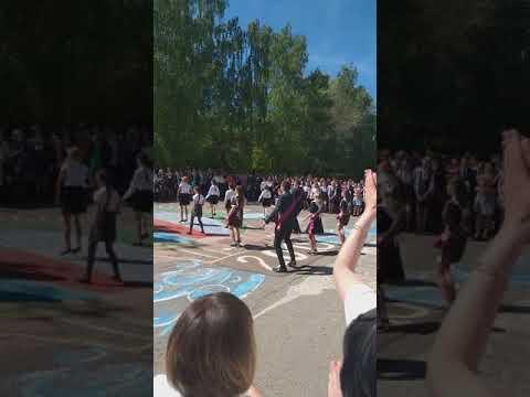 Последний звонок 2019, ульяновской области чердаклы школа номер 2