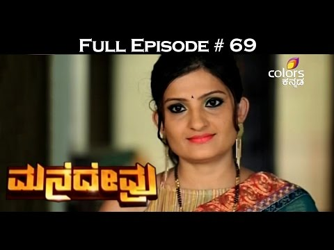 Mane Devru - 13th May 2016 - ಮನೆದೇವ್ರು - Full Episode