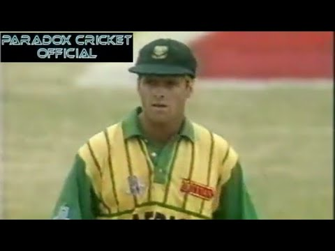 #Rare# Gary Kirsten 84 Knock  vs Ind |1st Match Titan Cup | Hyderabad, Oct 17 ,1996