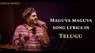 Maguva Maguva lyrics Telugu - Vakeel saab | Sid sri ram | Thaman S | Pawankalyan