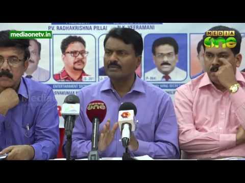 Bahrain Keralasamajam Election
