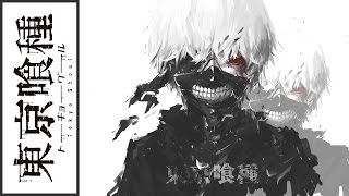 Tokyo Ghoul A ED Kisetsu Wa Tsugitsugi Shindeiku Jackie O Russian Full Version