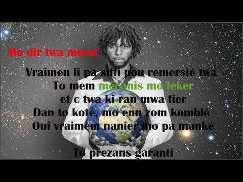 The prophecy - Mekanik mo leker  (Lyrics)