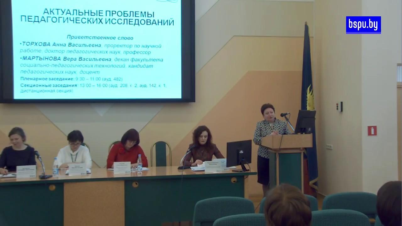22-е заседание Международного методологического семинара +XIII Аспирантские чтения