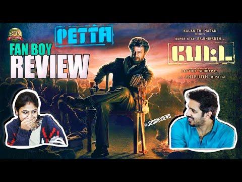 PETTA Review Not | Jodi Reviews | May Contain Spoilers | Rajini | Fan Boy | Thalaivar