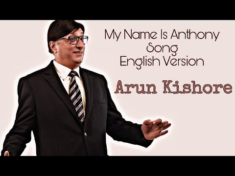 My Name is Anthony English Version | Arun Kishore | Bollywood Song | Cover