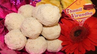 Rava ladoo recipe in tamil (suji ,semolina ladoo ) - Rawa laddu