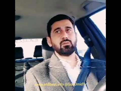 Hacı Rza (Hz.Xanim Zəhra (s.ə)biz İmamlara bir nümunəyik