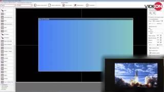 Управление видеоконтроллером Videon