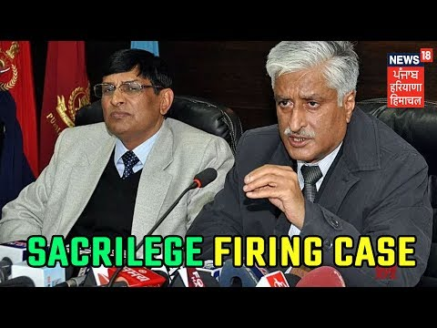 Sacrilege firing cases: After SIT Summons DGP Sumedh Singh Saini