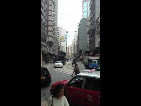 Des Voeux Road West, Hong Kong