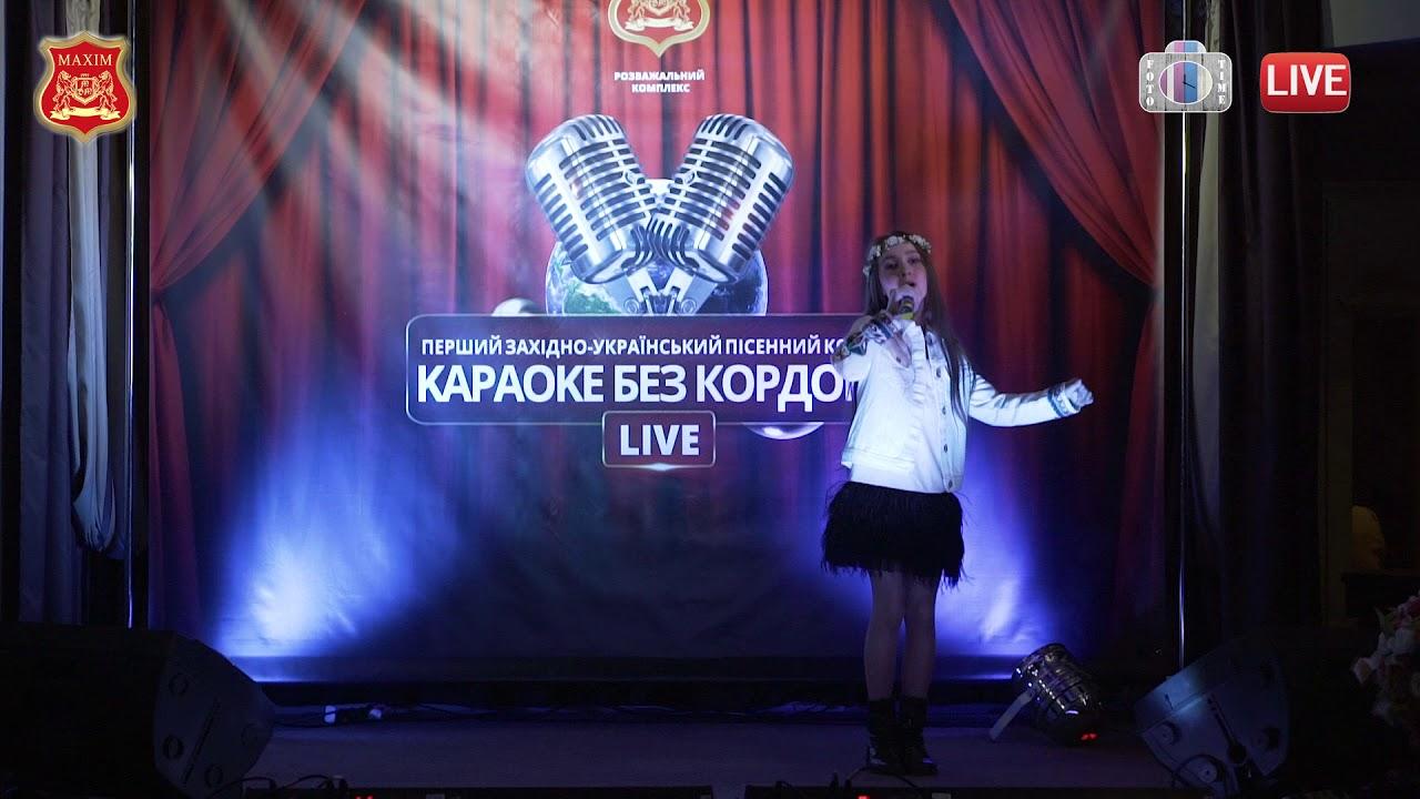 Учасник №3 - Васильчук Христина - (