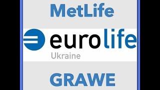 О компании «Eurolife»(, 2016-08-26T08:46:07.000Z)