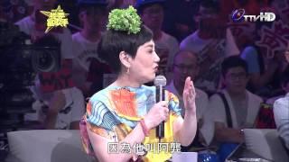 20130714《我要當歌手》陳思瑋(這一次我絕不放手) pk龔敬文(年紀大了一點) 片段