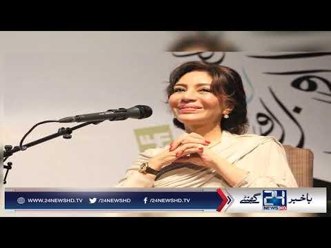 Tehmina Durrani kay secretary ne naye sawal kharay kar die