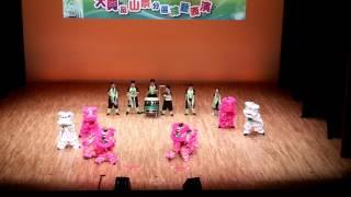 Publication Date: 2017-01-10 | Video Title: 道敎青松小學-國術醒獅隊表演 10 Jan 2017