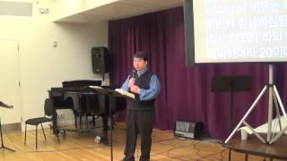 2015.03.08 사도행전 강해 #6, 행 4:1-31