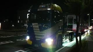 相鉄新7000系7751F(7354)廃車搬出陸送