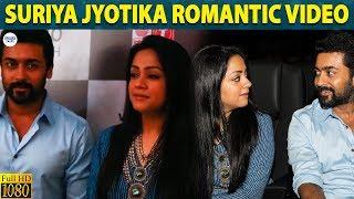 Suriya And Jyotika's Lovely Romantic Moments   Thambi   Soorarai Pottru