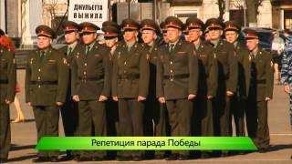 """Репетиция парада. ИК """"Город"""" 25.04.2016"""
