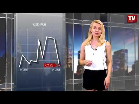 Нефтяные котировки корректируются: рубль вновь растет  (30.05.2018)
