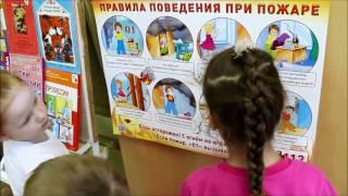 Обучение детей дошкольного возраста правилам пожарной безопасности