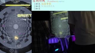 【第1回グルコス店内対戦動画】PLeiaDes vs marirui 勝負の行方は?! thumbnail