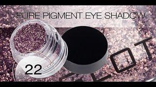 Вечерний макияж (пигмент Inglot 22 )