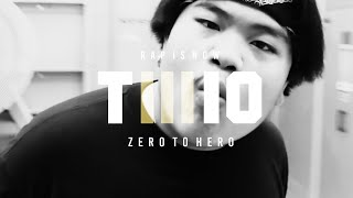 TWIO3 : 097 STAGE-N (ONLINE AUDITION) | RAP IS NOW