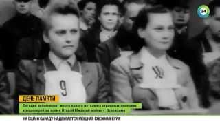 Фото Узница Освенцима трупы были уложены как спички