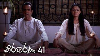 Nirawarana | Episode 41 - (2019-10-27) | ITN Thumbnail