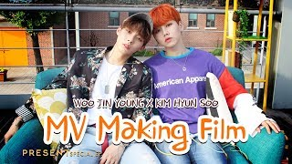 Baixar [HNB] 우진영, 김현수 '설레고 난리 (Falling in love)' MV Making Film