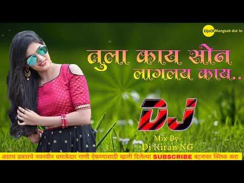 Tula Kay Son Laglay Ka | 2k18_It's_Aaradhi_Styles_Mix | Dj Kiran NG