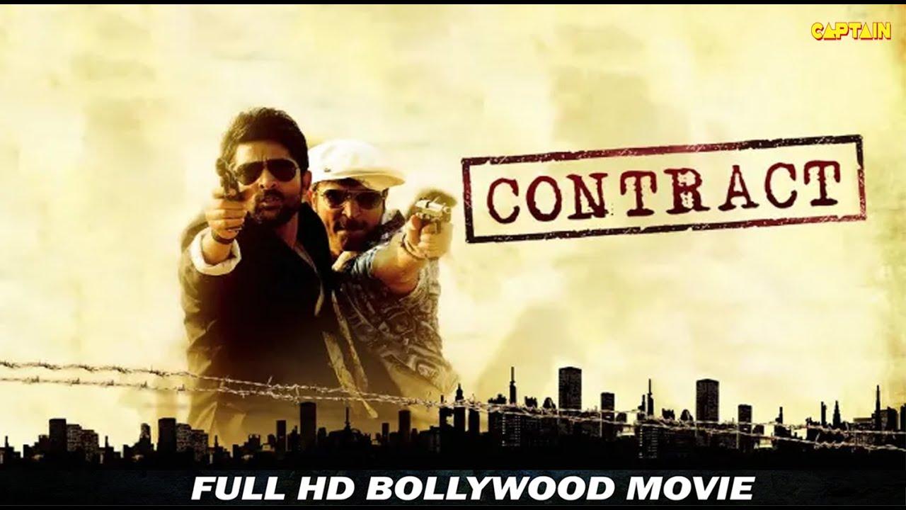 कॉन्ट्रैक्ट ( Contract ) HD बॉलीवुड हिंदी ऐक्शन फिल्म || अध्विक महाजन, साक्षी गुलाटी, किशोर कदम