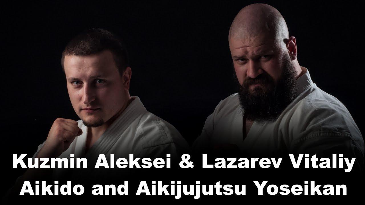 Demonstration 60: Lazarev Vitaliy & Kuzmin Aleksei Aikido & Aikijujutsu Yoseikan seminar