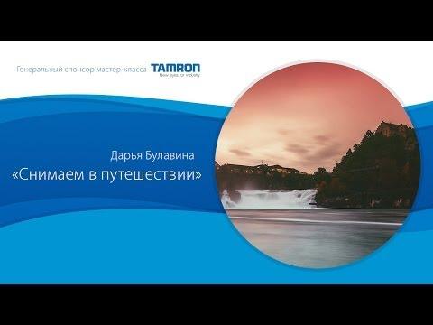 Российские фильмы - смотрите только новые фильмы онлайн