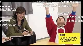 関 智一さんのコメントは必見です! TVアニメーション「ペルソナ4」シ...
