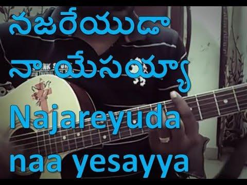 najareyuda naa yesayya mp3 song