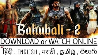DOWNLOAD or WATCH online || BAHUBALI - 2 || Latest movie 2017 || In all languages