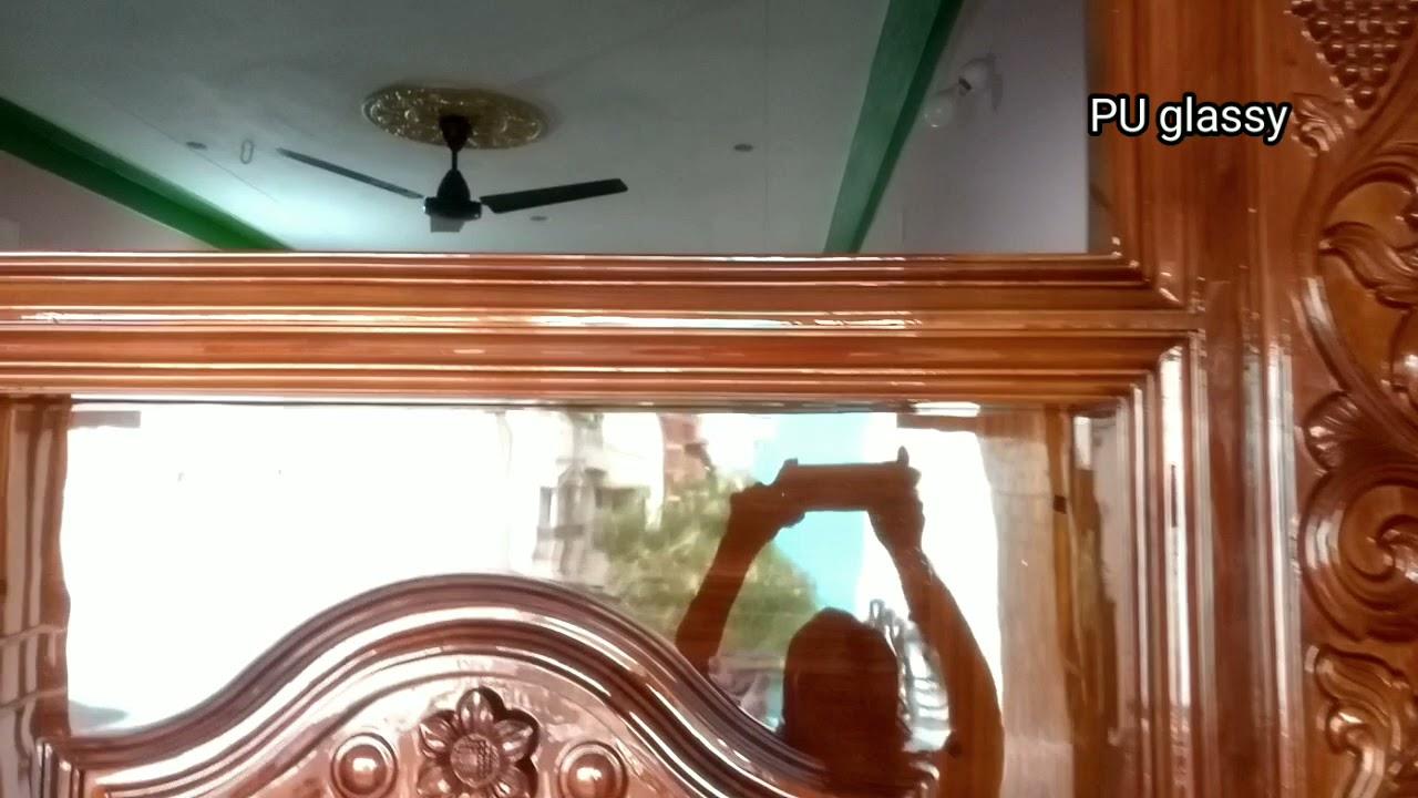 PU wood polished door | Door Design | Royal wood polish work | wood working