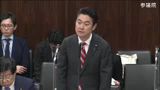 【字幕】20181129参議院法務委員会