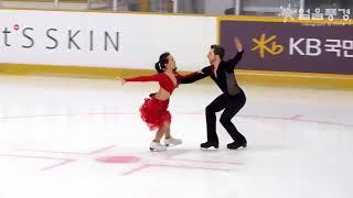 Yura MIN / Alexander GAMELIN -  MUJER LATINA (THALIA)